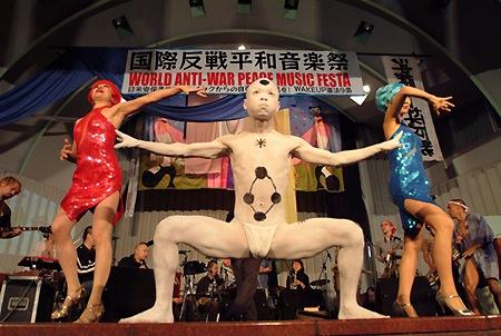 Shibusashirazu Orchestra (foto 3)