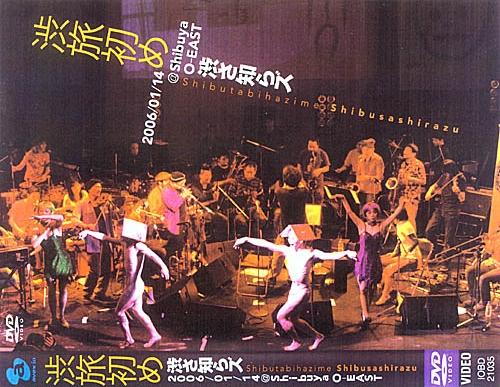 Shibusashirazu Orchestra (foto 4)