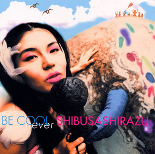 Shibusashirazu Orchestra (foto 7)