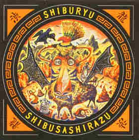 Shibusashirazu Orchestra (foto 8)