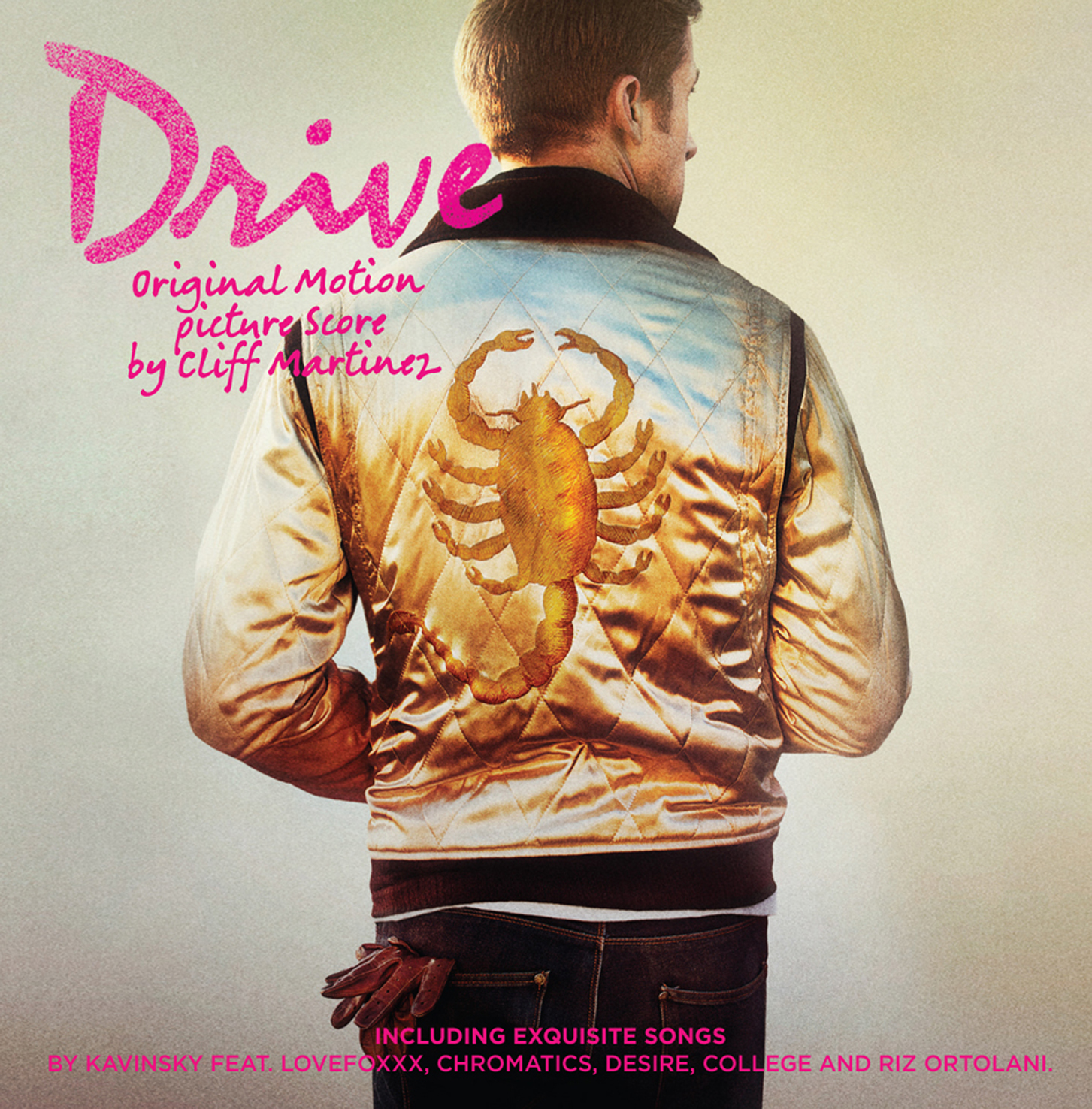 DRIVECOVER