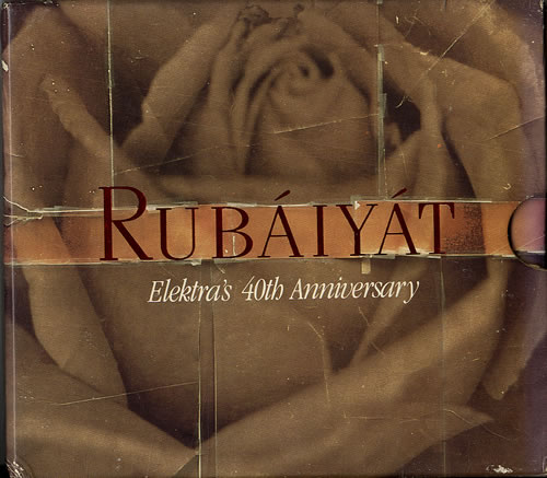 RUBAIYAT FOTO 1