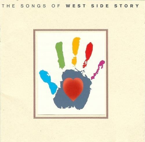 WEST SIDE STORY (FOTO 3)