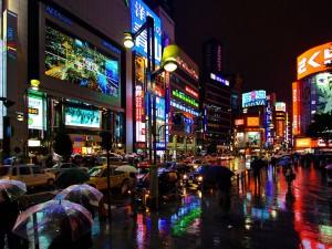 TOKIO (FOTO 1)