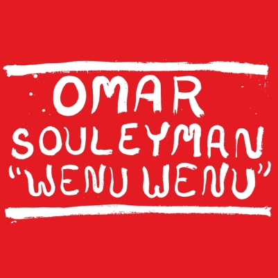OMAR SOULEYMAN (FOTO 2)